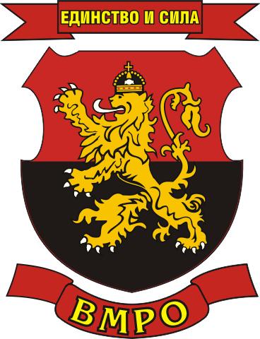 IMRO - Bulgarian National Movement