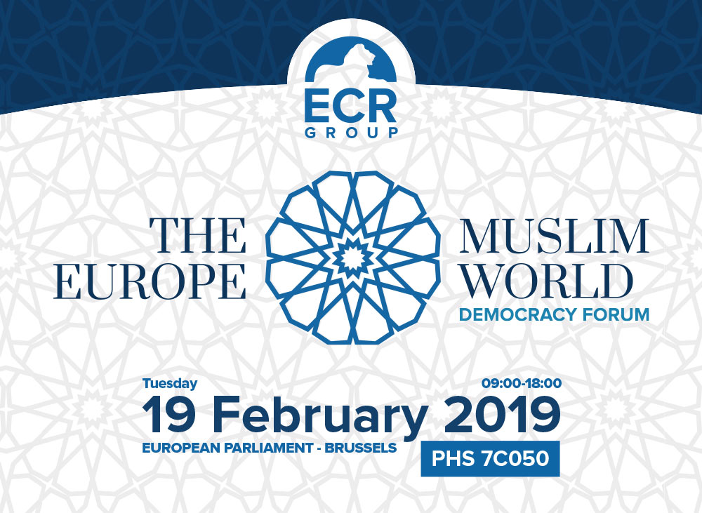 The Europe - Muslim World Democracy Forum